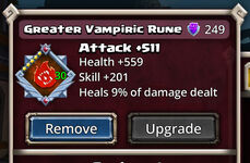 Vampiric Rune Greater Fire