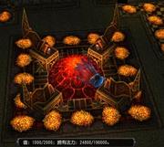 Dungeon Keeper Online Dungeon Heart