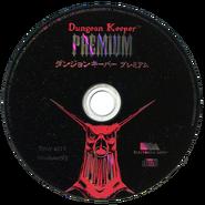 DKPremiumDisc2