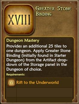 File:Greater Stone Binding.JPG