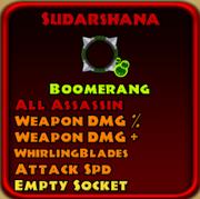 SudarShana3