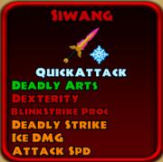 Siwang3