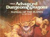 Manual of the Planes (1e)