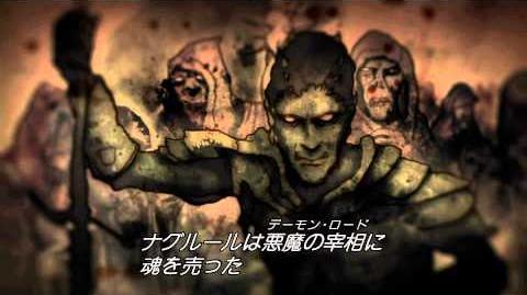 ダンジョン&ドラゴン3 太陽の騎士団と暗黒の書 (プレビュー)