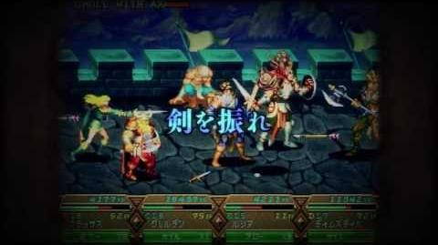 PS3「ダンジョンズ&ドラゴンズ -ミスタラ英雄戦記-」プロモーション映像3