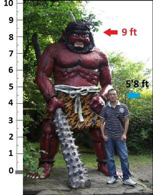 Oni Height 9 feet