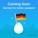 GermanforArabic