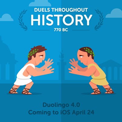 File:Duel1.png