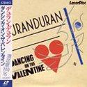 K 12 dancing on the valentine LASER DISC · PICTURE MUSIC-EMI-PIONER · JAPAN · JM034-0011 wikipedia duran duran