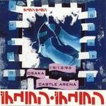 35-osaka191293 edited