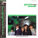 Nite Romantics - Japan EMS-41005 PROMO EP DURAN DURAN WIKIPEDIA COLLECTION