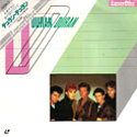 O LASER DISC · PIONEER · JAPAN · MP121-15EM wikipedia duran duran