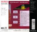 TOSHIBA EMI · JAPAN · CP21-6047 rio album wikipedia duran duran 1