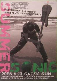 Summer sonic festival duran duran flyer japan rare