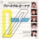 6 is there something i should know japan EMS-17361 duran duran.com music
