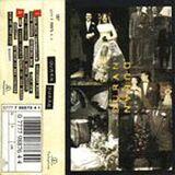 826 duran duran the wedding album wikipedia PARLOPHONE · ISRAEL · 0777 7 98876 4 4 discography discogs music wikia