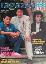 1 ragazza in magazine italia duran duran wikia lyrics