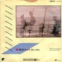 6a rio france 2C 008-64938 duran duran discogs discography song