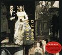 814 duran duran the wedding album discography discogs music wiki EMI · CHINA · BG-R-0376 wikia lyrics