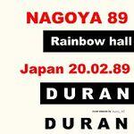 16-1989-02-20 nagoya