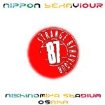 Nishinomiya Stadium in Osaka, Japan google wikipedia duran duran