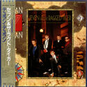 108 seven and the ragged tiger album duran duran wikipedia TOSHIBA-EMI · JAPAN · EMS-91072 promo discography discogs wiki music