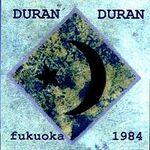 1-1984-01-22 fukuoka--0122