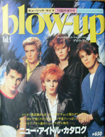 1 Blow-up magazine wikipedia duran duran japan