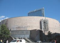 Oslo Spektrum Spektrum Arena, Oslo wikipedia duran duran nobel peace prize