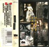 850 duran duran the wedding album wikipedia PARLOPHONE-STALLIONS · SAUDI ARABIA · 007777988764 4 discography discogs music wikia