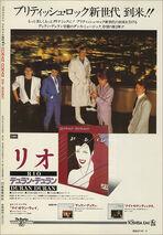 Duran-Duran-Hot-Scene-