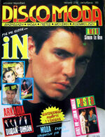 IN DISCOMODA - RARE GREEK MAGAZINE 1985 - DURAN DURAN, DAVID BOWIE, MICK JAGGER wikipedia