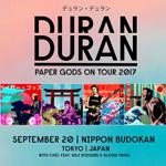 Paper Gods On Tour - Tokyo duran duran wikipedia music com