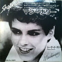 PRP-8216 Hungry Like The Wolf - Special DJ Copy sheena easton wikipedia duran duran japan promo 1