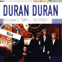 Duran Duran - Лушее C 1981 Г. Пo 2005 Г avenue of stars