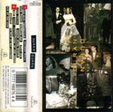 801 duran duran wedding album wikipedia PARLOPHONE · AUSTRALIA · 00777 7988764 4 discography discogs music wikia