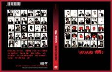 7-DVD Uruguay93