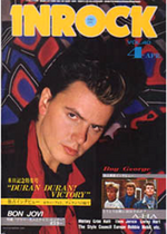 In-rock japan magazine inrock 4 1987 duran duran