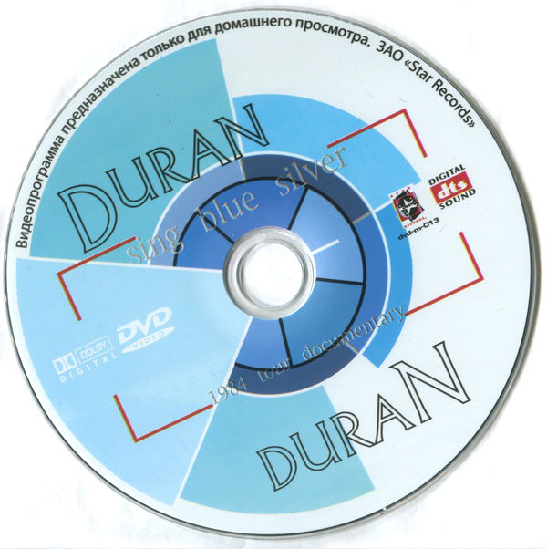 Image sing blue silver dvd star records russia dvd m 013 sing blue silver dvd star records russia dvd m 013 7243 5 99433 9 8 duran duran wikipedia 4g ccuart Gallery