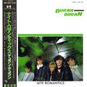 Nite Romantics - Japan EMS-41005 EP DURAN DURAN WIKIPEDIA COLLECTION
