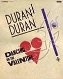 K 14 dancing on the valentine VHD · VICTOR-EMI · JAPAN · VHM39022 wikipedia duran duran