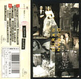 830 duran duran the wedding album EMI-PARLOPHONE · ITALY · 0777 7 98876 4 4 discography discogs music wikia