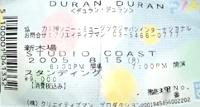 Ticket 15 aug 2005 200
