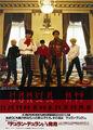 Thumbnail for version as of 15:18, September 20, 2010