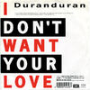 2018 i don't want your love japan single RP07-2036 duran duran discography discogs wikipedia 1