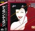 TOSHIBA EMI · JAPAN · CP21-6047 rio album wikipedia duran duran