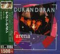 10 arena album duran duran TOSHIBA-EMI · JAPAN · TOCP-53585 wikipedia NEC Birmingham