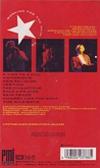 Working for the skin trade VHS · TOSHIBA-EMI · JAPAN · WK050-3001H duran duran wikipedia video 1