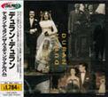 832 duran duran the wedding album wikipedia TOSHIBA-EMI · JAPAN · TOCP-3300 discography discogs lyric music wikia