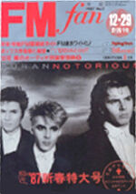 Fm fan japan magazine duran duran